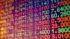 Dicas para investir em Bitcoins